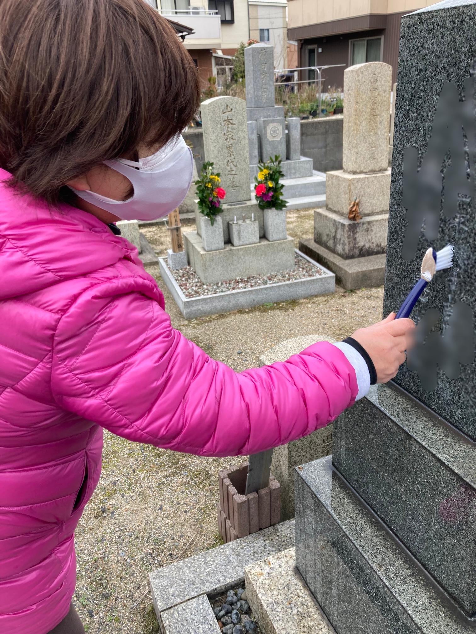墓石の文字ブラシ洗い
