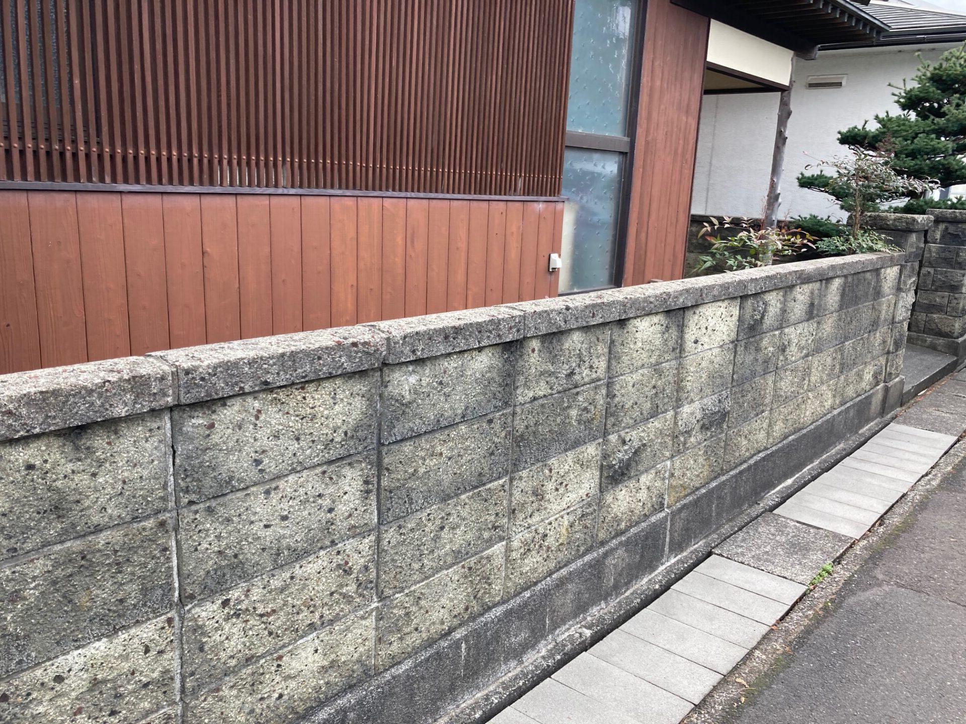 外壁(ブロック)点検